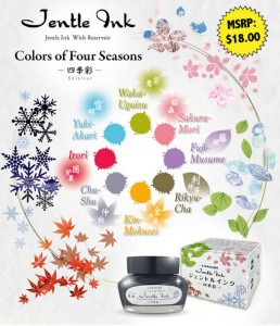 Sailor Four Seasons Jentle Ink