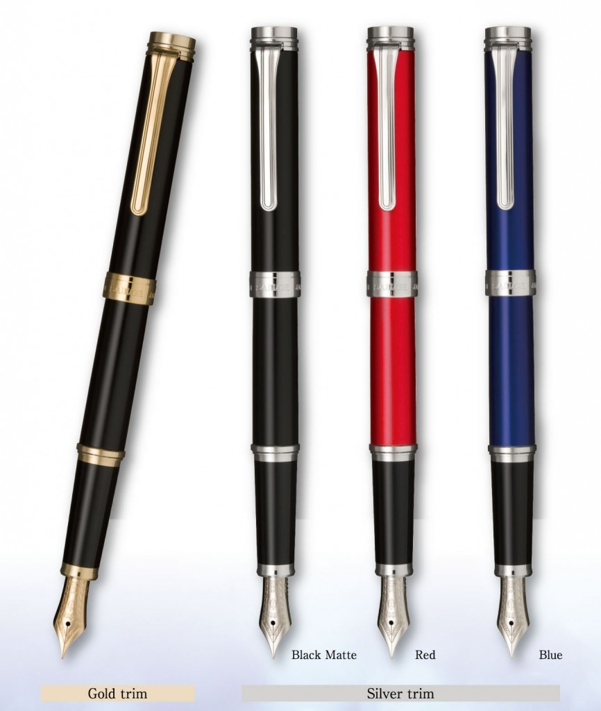 Sailor Barcarolle Pen Colors