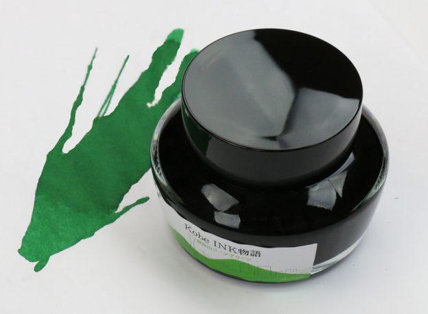 Kobe Suwayama Leaf Green Ink