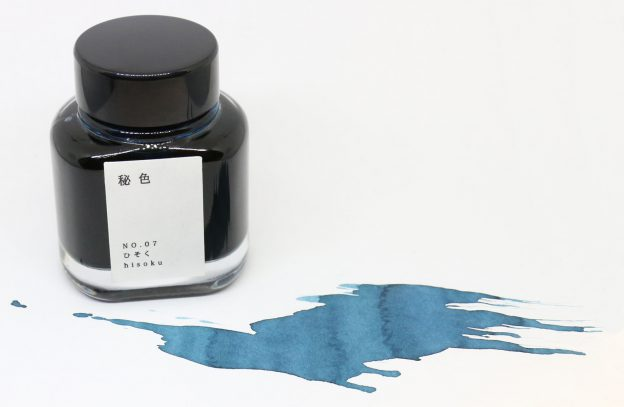 Kyoto TAG Kyo-no-oto Hisoku Ink Bottle