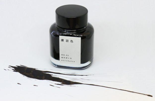 Kyoto TAG Kyo-no-oto Nurebairo Ink