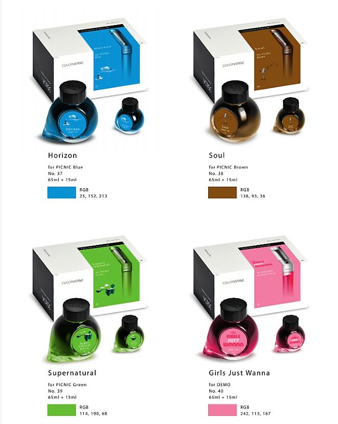 Colorverse Opus 88 Fountain Pen Inks