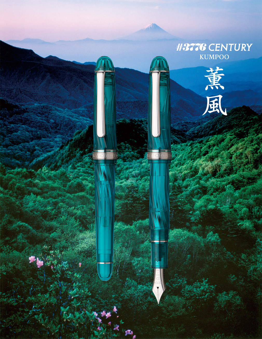 Platinum 3776 Kumpoo Fountain Pen