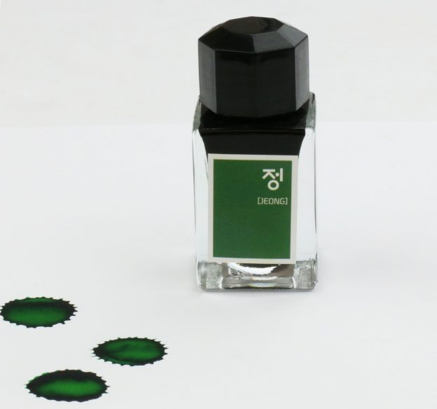 3 Oysters Jade Ink Review