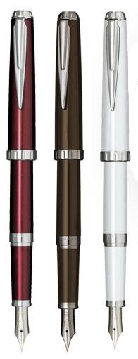 Sailor Reglus Fountain Pen New Colors