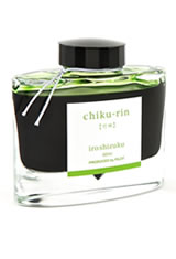 Pilot Iroshizuku Bottled Ink(50ml) Fountain Pen Ink in Bamboo Forest