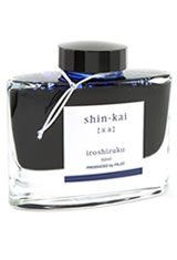 Pilot Iroshizuku Bottled Ink(50ml) Fountain Pen Ink in Deep Sea