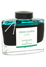 Pilot Iroshizuku Bottled Ink(50ml) Fountain Pen Ink in Forest Green