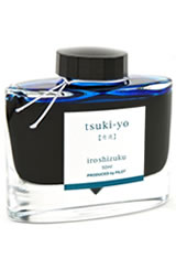 Moonlight Pilot Iroshizuku Bottled Ink(50ml) Fountain Pen Ink