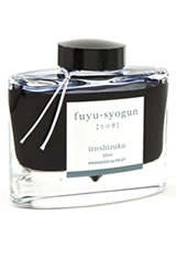 Pilot Iroshizuku Bottled Ink(50ml) Fountain Pen Ink in Rigor of Winter