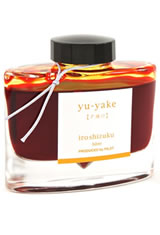 Pilot Iroshizuku Bottled Ink(50ml) Fountain Pen Ink in Sunset