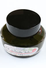 Sailor Jentle Bottled Ink(50ml) Fountain Pen Ink in Sakura-Mori