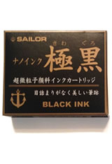 Sailor Pigmented Ink Cartridge(12pk) Fountain Pen Ink