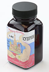 Kuprin Noodlers Bottled(3oz) Fountain Pen Ink