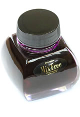 Silky Purple Platinum Mixable Mix-Free Bottled(60ml) Fountain Pen Ink