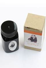 Organics Studio Masters of Writing Fountain Pen Ink in F. Scott Fitzgerald Golden Orange
