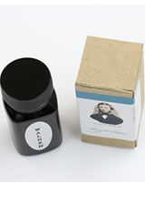 Organics Studio Masters of Writing Fountain Pen Ink in Henry David Thoreau Walden Pond Blue