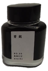 Kyoto TAG Kyo-no-oto Fountain Pen Ink in Aonibi