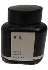 Kokeiro Kyoto TAG Kyo-no-oto Fountain Pen Ink