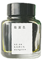 Moegiiro Kyoto TAG Kyo-no-oto Fountain Pen Ink
