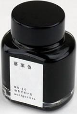 Ochiguriiro Kyoto TAG Kyo-no-oto Fountain Pen Ink