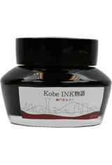 Nagasawa Kobe (50ml) Bottled Fountain Pen Ink in Bordeaux
