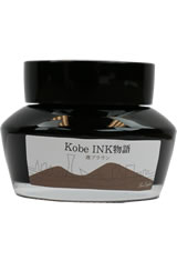 Nagasawa Kobe (50ml) Bottled Fountain Pen Ink in Nada Brown