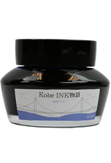 Nagasawa Kobe (50ml) Bottled Fountain Pen Ink in Shioya Blue