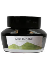 Nagasawa Kobe (50ml) Bottled Fountain Pen Ink in Sorakuen Tea Green