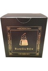 Piano Mahogany Bungubox Bottled Ink(50ml) Fountain Pen Ink