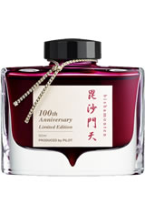 Pilot 100th Anniversary LE Fountain Pen Ink