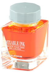 Sunny Yellow Platinum Mixable Mix-Free Bottled(20ml)  Fountain Pen Ink