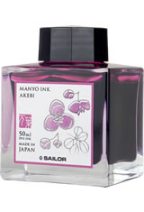 Sailor Manyo (50ml) Fountain Pen Ink in Akebi