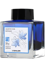Sailor Manyo (50ml)  in Kakitsubata