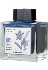 Sailor Manyo (50ml)  in Kikyou