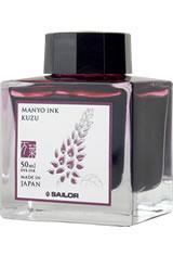 Kuzu Sailor Manyo (50ml) Fountain Pen Ink