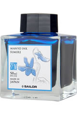 Sailor Manyo (50ml)  in Sumire