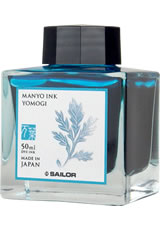 Sailor Manyo (50ml)  in Yomogi