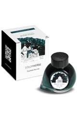 Colorverse Project Fountain Pen Ink