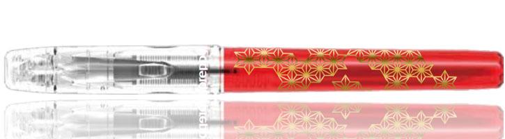 Platinum Limited Edition Preppy Wa Fountain Pens
